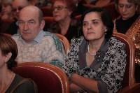 Сергей Пенкин в Туле, 4.01.2015, Фото: 23