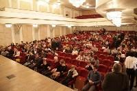 Конкурс баянистов, 9.04.2016, Фото: 1