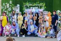 На тульском «Газоне» прошла пижамная вечеринка, Фото: 28