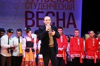 """""""Студенческая весна - 2014"""", Фото: 78"""
