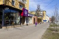 Карнатин в Туле, Фото: 61