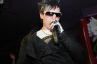 "Концерт Gauti и Diesto в ""Казанове"". 25.10.2014, Фото: 74"
