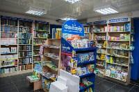 "Акции в магазинах ""Букварь"", Фото: 41"