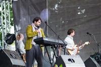 Фестиваль Крапивы - 2014, Фото: 14