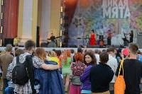 """Фестиваль """"Дикая Мята"""": День первый, Фото: 34"""