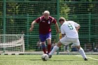 II Международный футбольный турнир среди журналистов, Фото: 99
