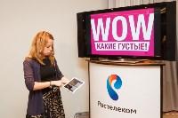 """""""Ростелеком"""" представил сервис """"Мультискрин""""., Фото: 14"""