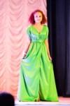 Мисс Студенчество Тульской области 2014, Фото: 98