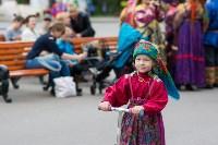 Национальные праздники в парке, Фото: 8
