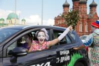 Карнавальное шествие «Театрального дворика», Фото: 9