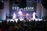 """Группа """"Серебро"""" в клубе """"Пряник"""", 15.08.2015, Фото: 47"""