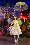 Принцесса Тулы - 2014, Фото: 30