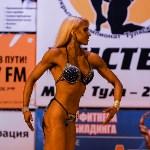 Чемпионат по бодибилдингу и бодифитнесу «Мистер и Мисс Тула - 2015», Фото: 112