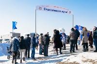 Масленица в Прилепах. 21.02.2015, Фото: 140