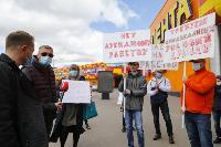 Предприниматели требуют обнуления аренды в ТЦ Тулы на период карантина, Фото: 21