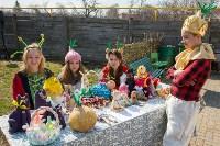 Фестиваль Сад Палисад луковый расклад, Фото: 12