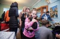 Всероссийская выставка собак 2017, Фото: 69