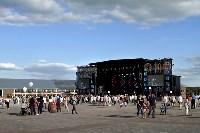 Открытие фестиваля «Среднерусская возвышенность», Фото: 3