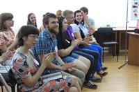 Чемпионат по чтению вслух в ТГПУ. 27.05.2014, Фото: 6