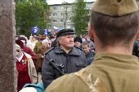 """Открытие сквера """"70-летия Победы"""", Фото: 39"""