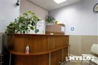 Максидент, стоматологическая клиника, Фото: 4