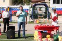II Международный футбольный турнир среди журналистов, Фото: 16