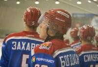 В Новомосковске стартовал молодежный чемпионат России по хоккею, Фото: 19