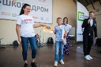 «Школодром-2018». Было круто!, Фото: 718