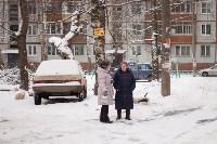 Рейд по уборке придомовых территорий УК. 4.02.2015, Фото: 3