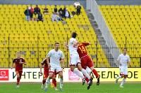 «Арсенал» Тула - «СКА-Энергия» Хабаровск - 1:0, Фото: 51