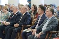 В Туле отметили 175-летие со дня рождения художника Василия Поленова, Фото: 12
