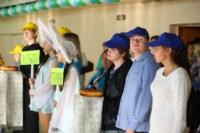 XIII областной спортивный праздник детей-инвалидов., Фото: 84