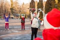 Забег Дедов Морозов, Фото: 101