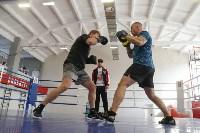 Чемпионат ЦФО по боксу, Фото: 53