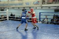 Турнир по боксу памяти Жабарова, Фото: 81