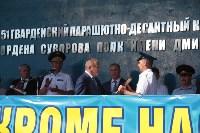 Тульские десантники отметили День ВДВ, Фото: 19