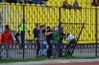 Арсенал-Кубань, Фото: 58