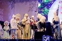 Битва Дедов Морозов и огненное шоу, Фото: 10