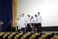 Арт-Профи Форум. 13 февраля 2014, Фото: 22