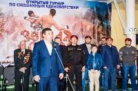 Кубок ЦФО по смешанным единоборствам, 05.05.2016, Фото: 2