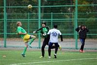 Большой фоторепортаж с кубка «Слободы» по мини-футболу , Фото: 86