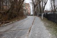 Гололед в Платоновском парке, Фото: 8