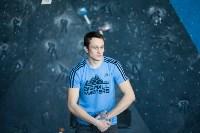 """Первый фестиваль скалолазания """"Восход"""", Фото: 115"""