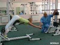 Где в Туле помогут избавиться от болей в спине, Фото: 8
