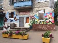 "Граффити ""Цветы"" на ул. Калинина, Фото: 1"