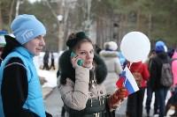 I-й чемпионат мира по спортивному ориентированию на лыжах среди студентов., Фото: 83