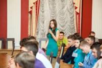 Встреча Дмитрия Рогозина со студентами ТулГУ, Фото: 7