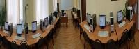 Вузы и колледжи Тулы – 2019: поступаем учиться, Фото: 3