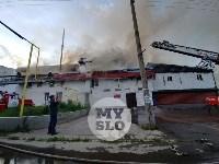 Пожар в Щекино, Фото: 24