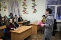 Кафедра Журналистики ТулГУ, Фото: 3